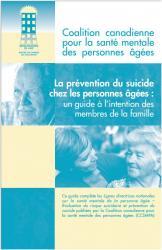 suicide-5.jpg